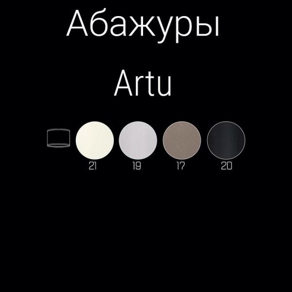 Торшер Kutek Mood Artu ART-LN-1 (N)